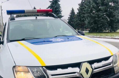 На Борщівщині п'яний чоловік погрожував підірвати 450 грамів тротилу