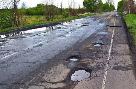 Оголошено тендер на ремонт дороги Чортків–Більче-Золоте