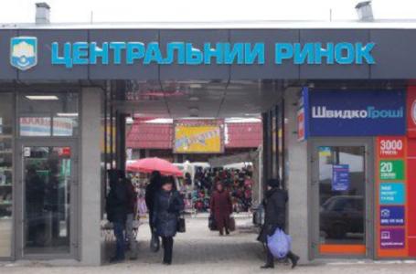 Директор Тернопільського центрального ринку за порушення карантину отримав 34000 гривень штрафу