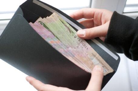 Робота у Тернополі: 11 вакансій із найнижчою зарплатою