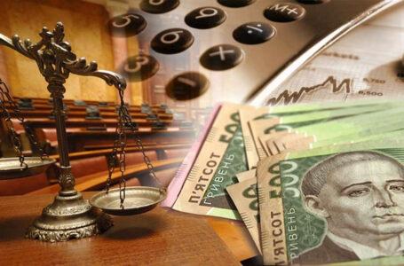 Через описку суду житель Тернопільщини позбувся надбавки до пенсії