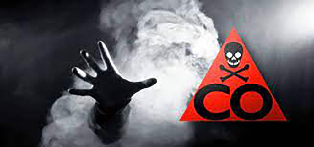 чадний газ, отруєння