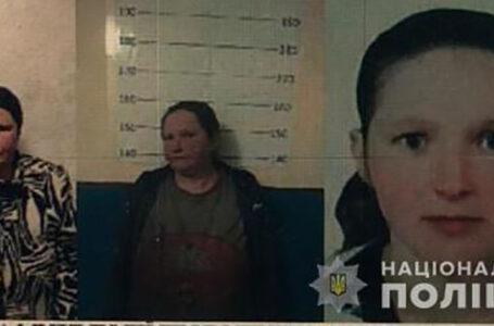 Поліція розшукує безвісти зниклу 45-річну жительку Тернопільщини (ФОТО)