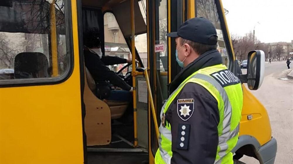 Водій маршрутки Бучач-Трибухівці отримав 17000 гривень штрафу