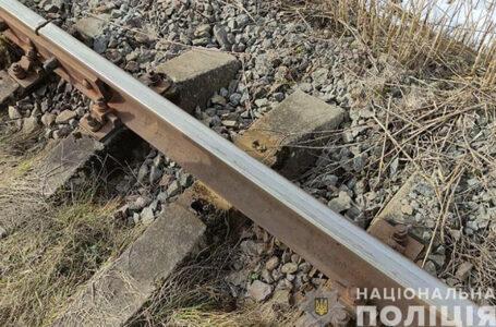 Житель Кременеччини крав запчастини із залізничної колії (ФОТО)