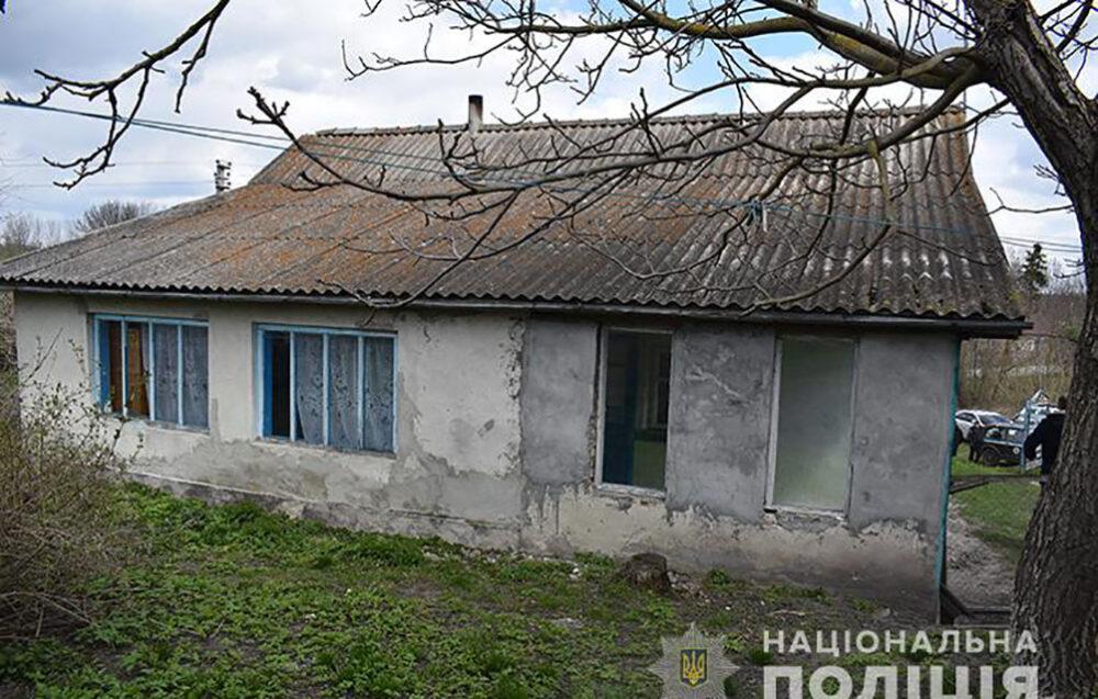 На Тернопільщині жорстоко вбили 55-річну жінку (ВІДЕО)