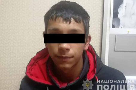 """У парку """"Топільче"""" житель Закарпаття пограбував тернополянина: відібрав 12000 гривень"""