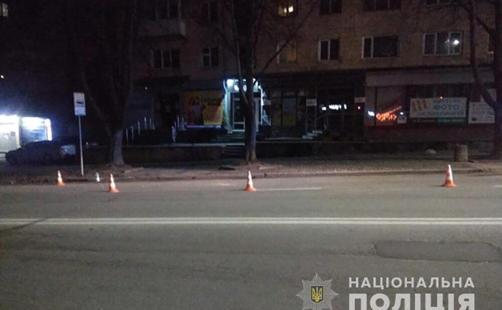 У Тернополі водій легкового автомобіля збив 46-річну жінку і втік з місця ДТП (ФОТО)