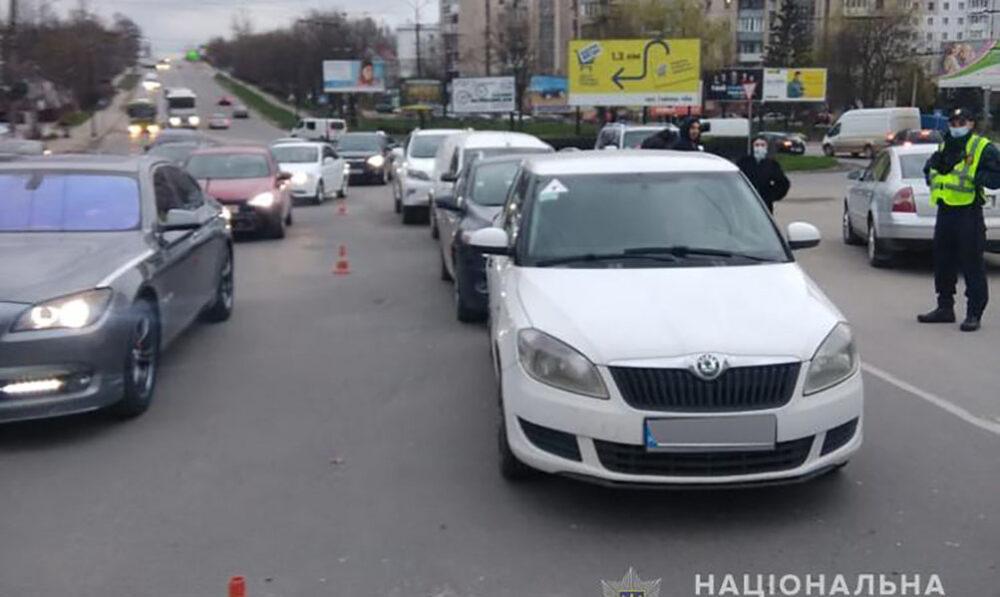 ДТП у Тернополі: на вулиці Острозького зіткнулися 4 автомобілі (ФОТО)
