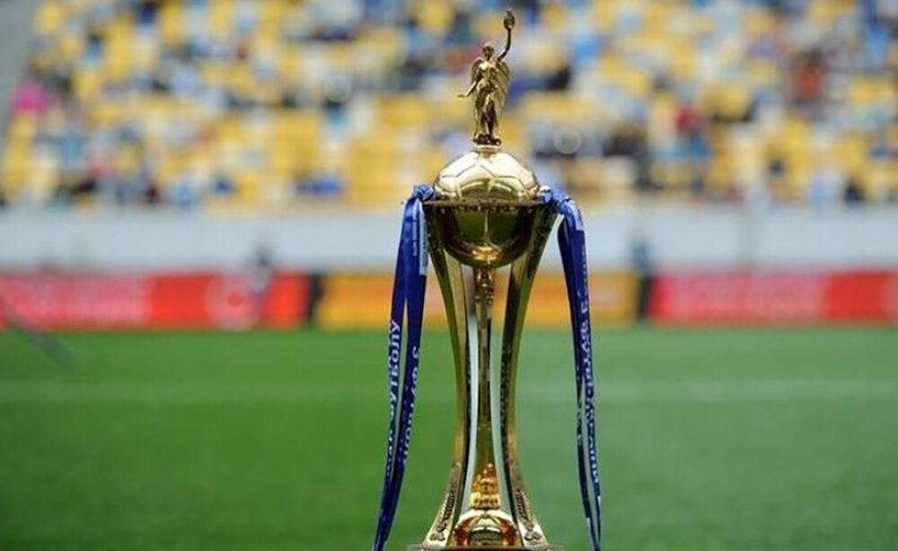Кубок України з футболу: історія, рекорди і цікаві факти