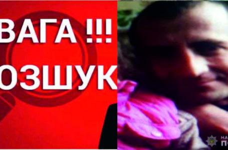 Поїхав до Тернополя і зник безвісти: поліція розшукує 38-річного чоловіка (ФОТО)