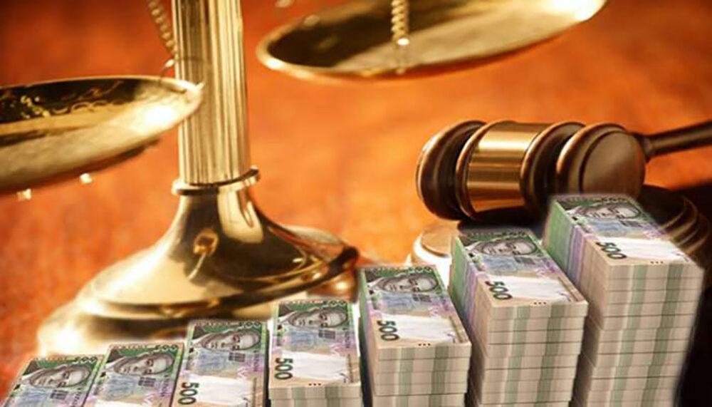90 000 гривень на місяць: стало відомо, скільки заробляють судді у Кременці