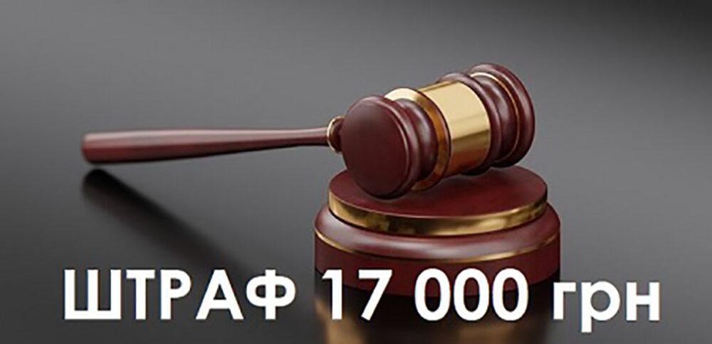 17000 гривень штрафу: у Зборові за новим законом покарали першого нетверезого водія