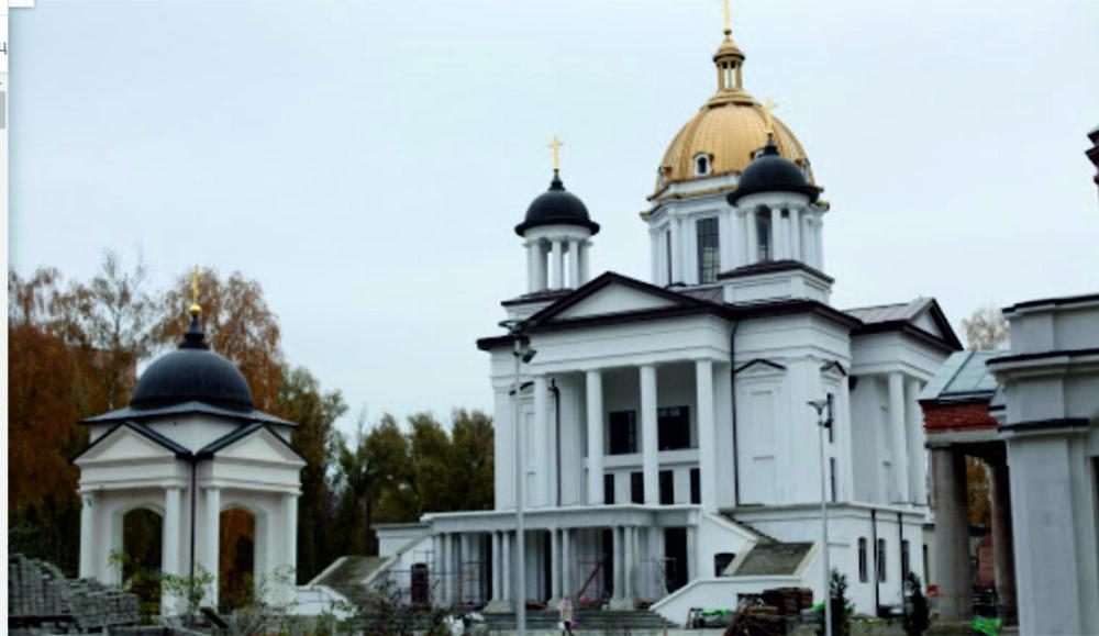 Тернопіль, Свято-Троїцький Духовний центр