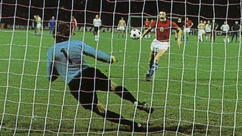 На шляху до Євро'2021: п'ятий чемпіонат Європи — 1976 рік