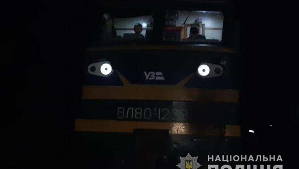 Поблизу Тернополя електровоз смертельно травмував 22-річного чоловіка