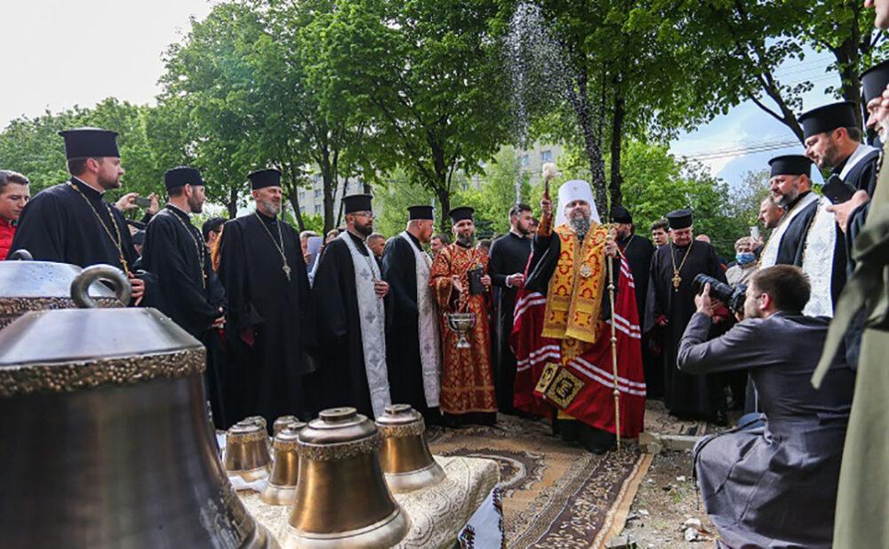 Митрополит Епіфаній у Тернополі освятив дзвони кафедрального собору святих Костянтина та Єлени (10 ФОТО)