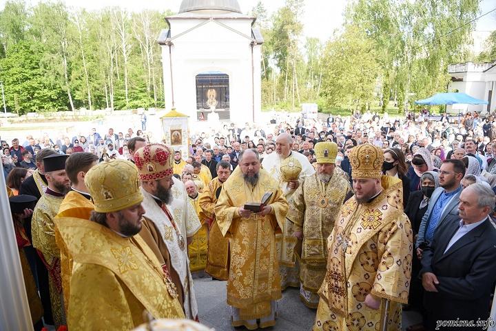 Епіфаній у Тернополі, Свято-Троїцький духовний центр