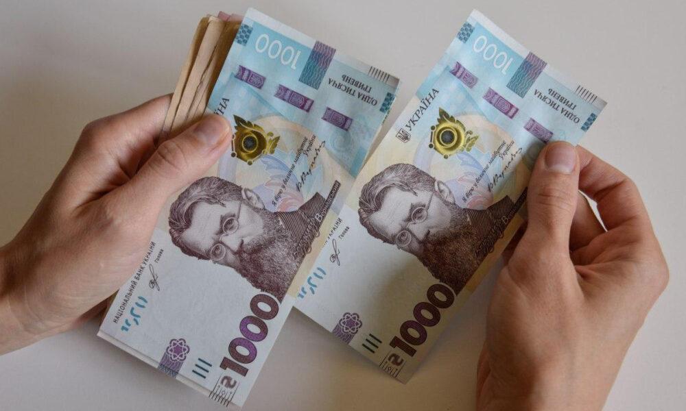 Відібрали субсидію і дали штраф: у Шумську судили жінку, яка незаконно оформила допомогу