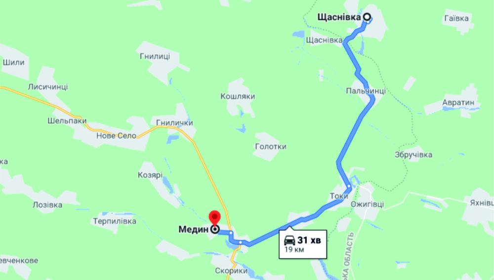 дорога Щаснівка - Медин