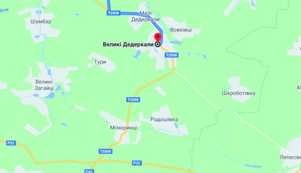 Оголошено тендер на ремонт дороги Т-20-08 Шумськ – Великі Дедеркали