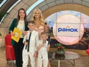 Ірина Федишин з синами на каналі Інтер