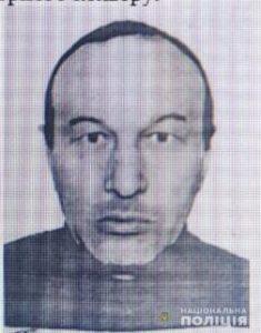 Гринчук Степан