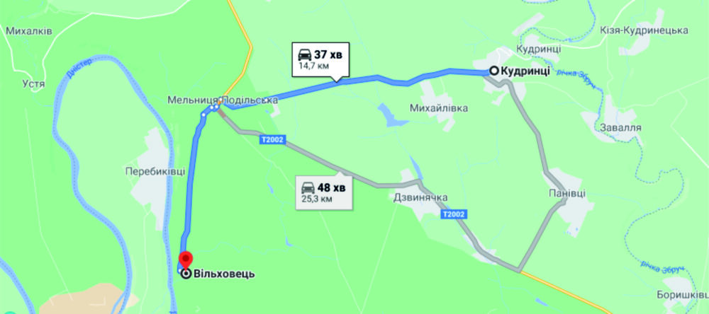 Оголошено тендер на ремонт дороги Кудринці – Вільховець