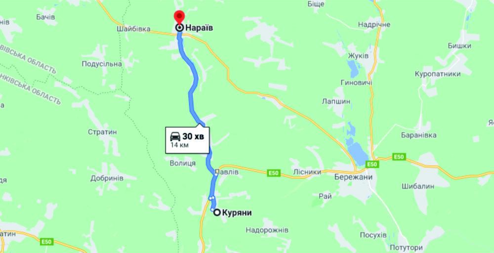 Оголошено тендер на ремонт дороги Куряни – Нараїв