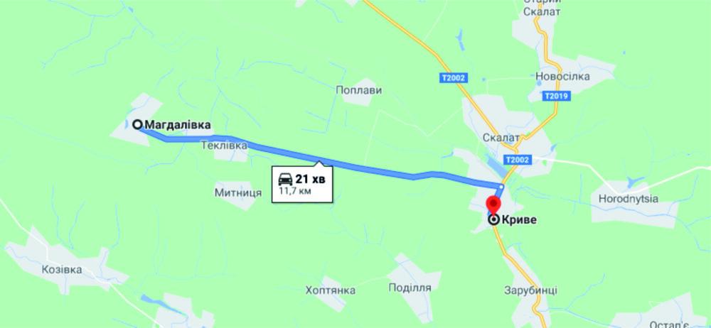 Оголошено тендер на ремонт дороги Криве – Магдалівка, що у Скалатській ОТГ