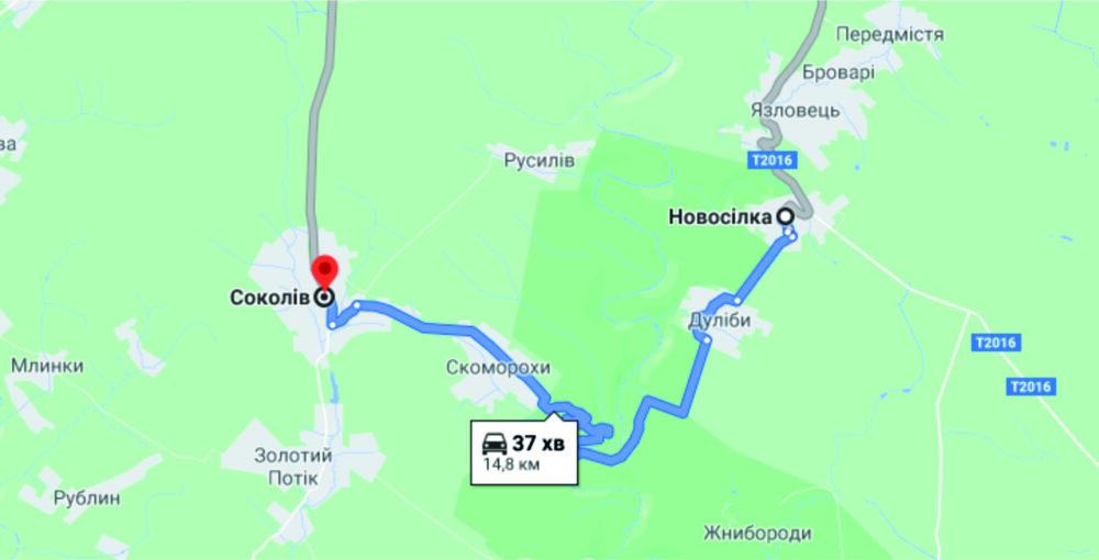 дорога Новосілка – Соколів