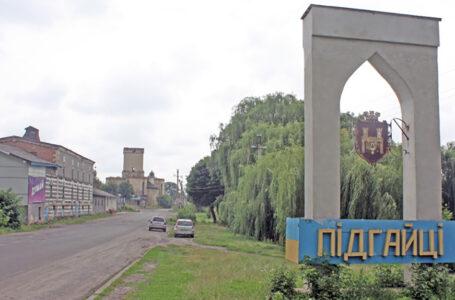 Визначено переможця тендеру на ремонт дороги Підгайці – Монастириська