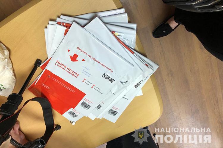 новини Тернополя, візовий центрй, довідки ПЛР-тестів