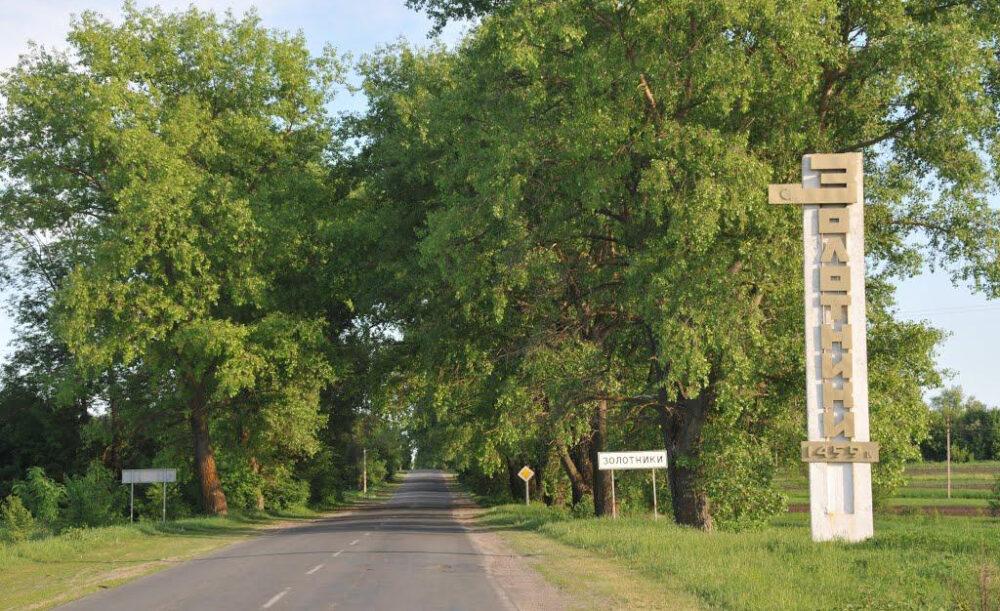 Оголошено тендер на ремонт дороги Городище-Зарваниця-Бучач