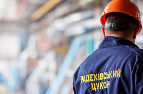 """""""Радехівський цукор"""" через купівлю заводу Хоросткові отримав 68 млн грн штрафу"""