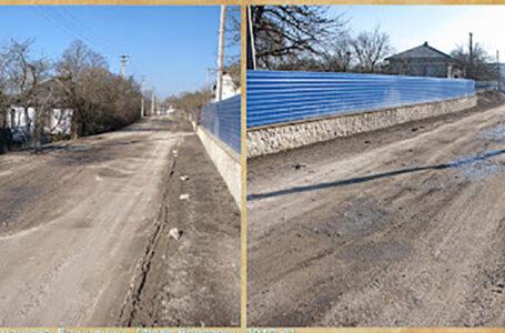 Битва за Фащівку: дві фірми влаштували неймовірні торги у боротьбі за ремонт 3,5 км місцевої дороги