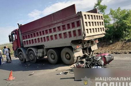 На Тернопільщині у результаті ДТП загинув 23-річний мотоцикліст (ФОТО)