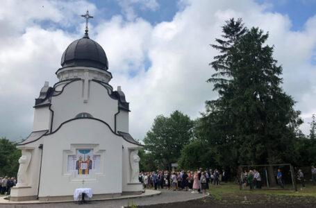 На Теребовлянщині освятили новозбудований храм (ФОТО)