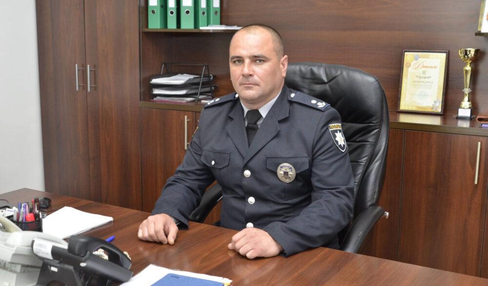 У Борщеві призначили нового начальника поліції