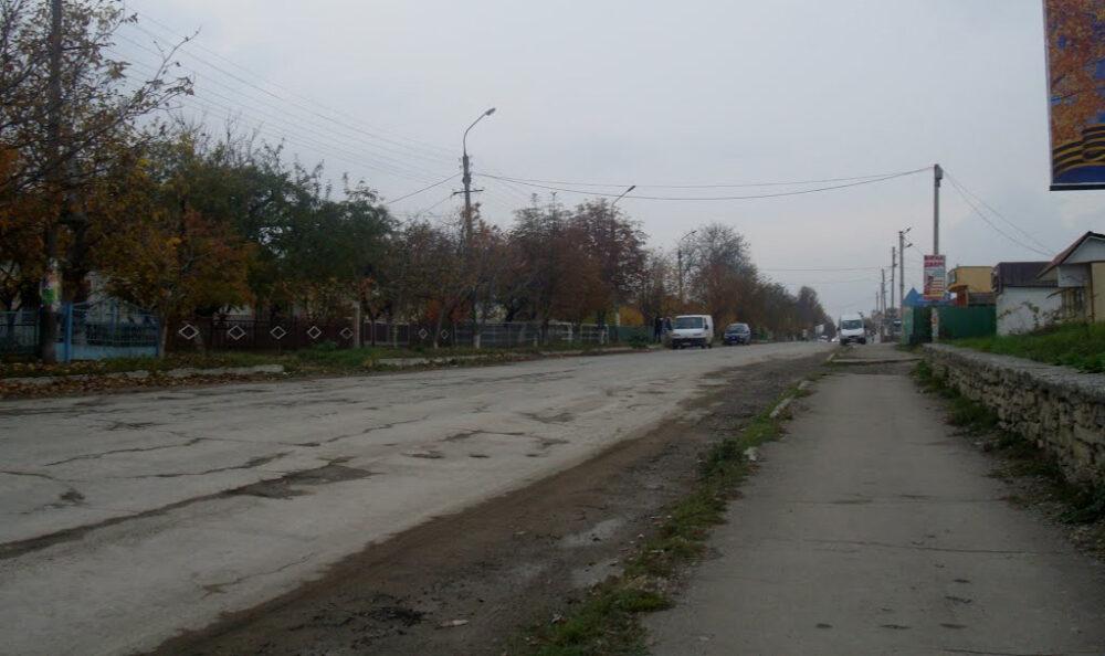 Гусятин, вул. Б. Лепкого