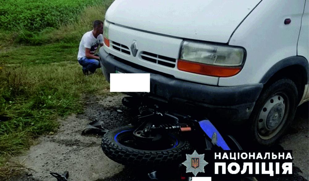 На Бучаччині у результаті ДТП травмувалися мотоцикліст та його пасажир