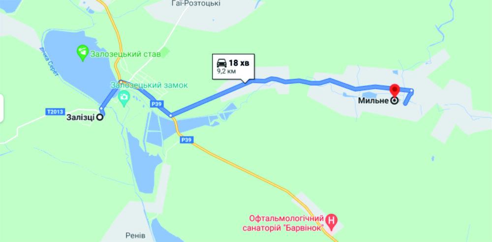 Оголошено тендер на ремонт дороги Залізці – Мильне