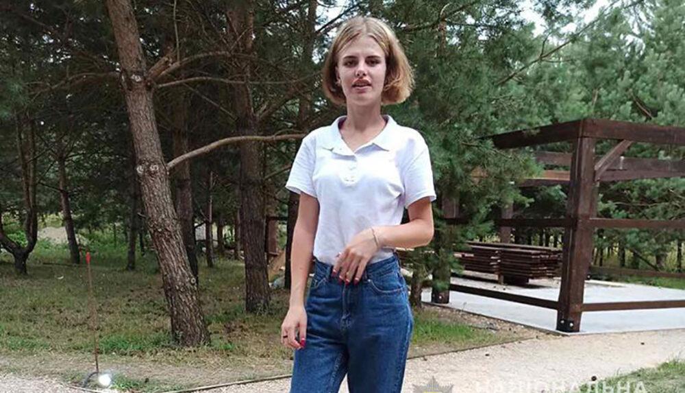 Поїхала до Тернополя і зникла: поліція розшукує дівчину зі Зборівщини (ФОТО)