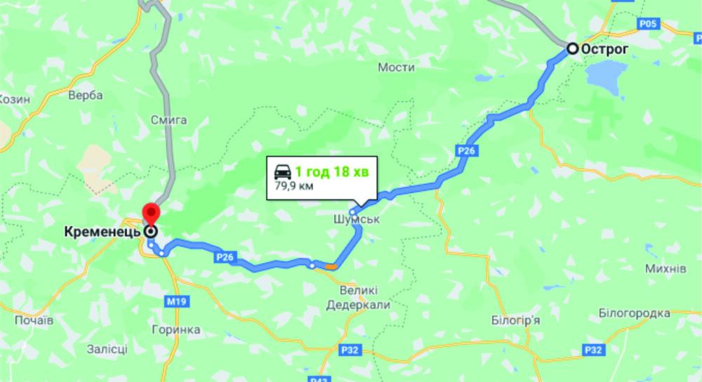 Оголошено тендер на ремонт 8 кілометрів дороги Острог – Кременець