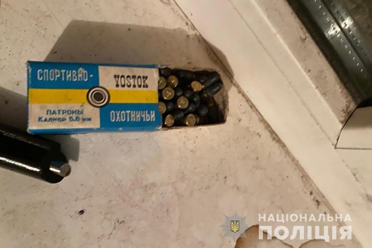 патрони, новини Тернополя