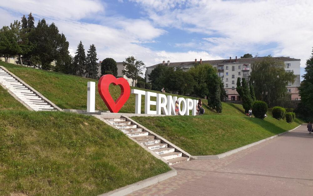 Тернопіль посів перше місце у рейтингу комфортності міст України