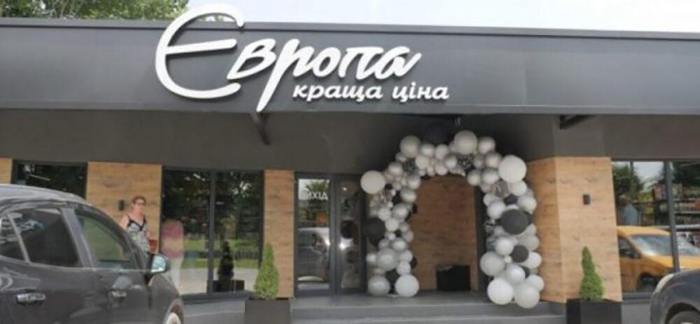 """Засновники мережі магазинів """"Європа"""" Петро та Марія Гадз сплатили 8 мільйонів гривень податків"""