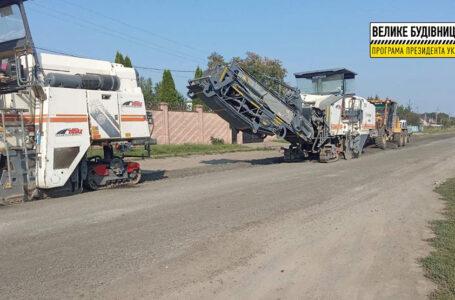 На Тернопільщині почали ремонтувати дорогу Бучач – Товсте