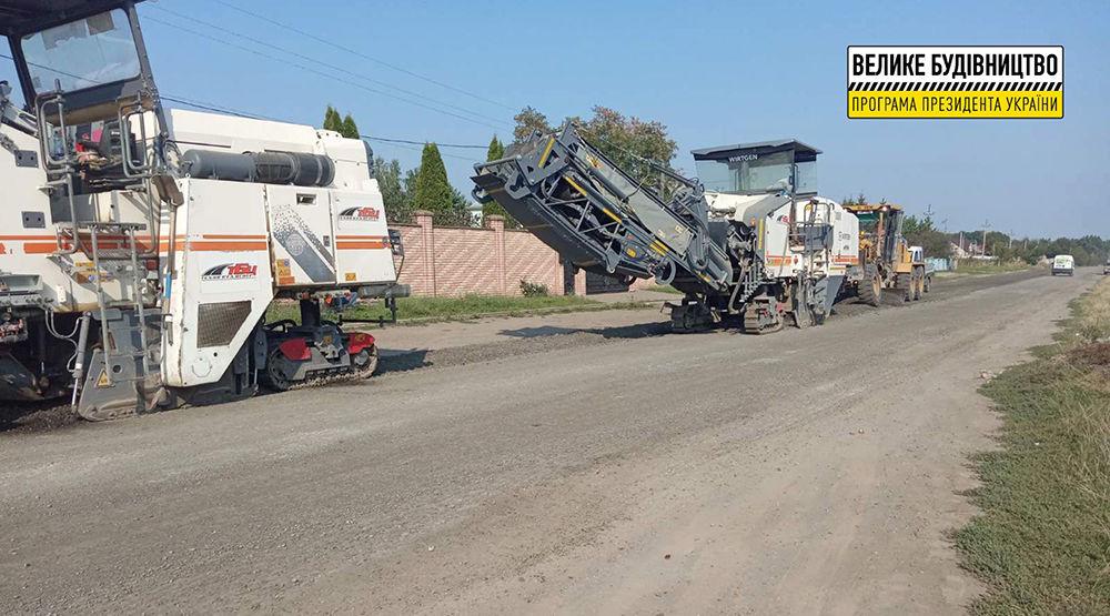 ремонт дороги Бучач - Товсте