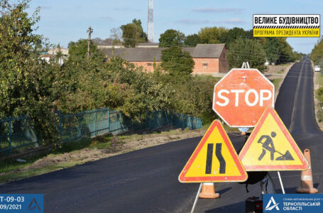 На Тернопільщині почали ремонтувати найгіршу дорогу області Гримайлів – Сатанів (ФОТО)